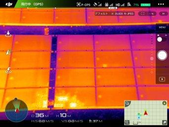 ドローン 太陽光パネル点検